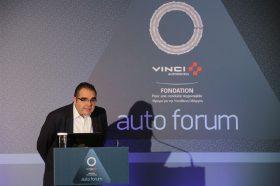 Ομιλία - Παρουσίαση: Πάνος Κούβαλης, Διευθυντής, Anytime - Τίτλος Παρουσίασης: «Smart Drive by Anytime»