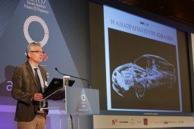 Ομιλία – Παρουσίαση:  Sotirios Kovos, Car Designer, Kovos Design - Τίτλος Παρουσίασης: «Η αδιαπραγμάτευτη ασφάλεια»