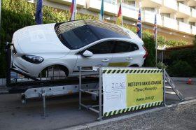 Προσομοιωτής Ανατροπής Αυτοκινήτου, Ινστιτούτο Οδικής Ασφάλειας «Πάνος Μυλωνάς»