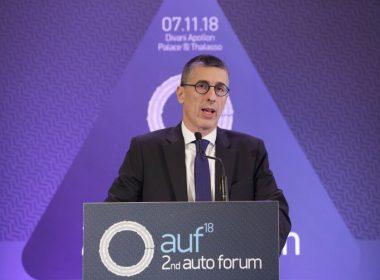 Ομιλία - Παρουσίαση: Γεώργιος Γιαννής, Καθηγητής ΕΜΠ, Τομέας Μεταφορών και Συγκοινωνιακής Υποδομής  Τίτλος ομιλίας: «Ο Δρόμος προς την Αυτόματη Κυκλοφορία»