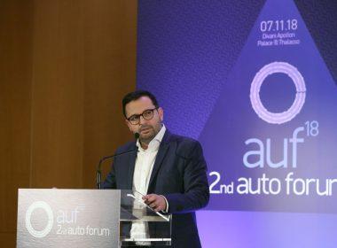Ομιλία: Αλέξανδρος Παπαπετρόπουλος, Επικεφαλής Προϊοντικής Στρατηγικής (Product Planning), INFINITI Europe - Τίτλος ομιλίας: «Παγκόσμιες Μεγατάσεις που διαμορφώνουν το μέλλον της Αυτοκινητοβιομηχανίας»